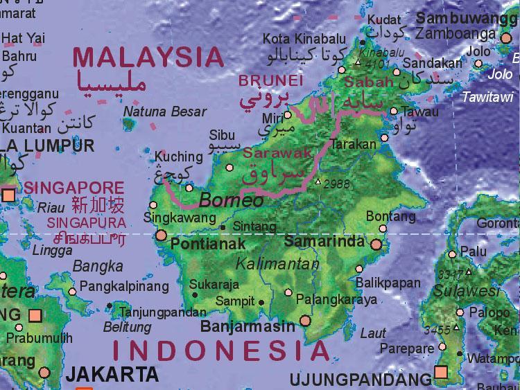 برنواي السلام آسيا